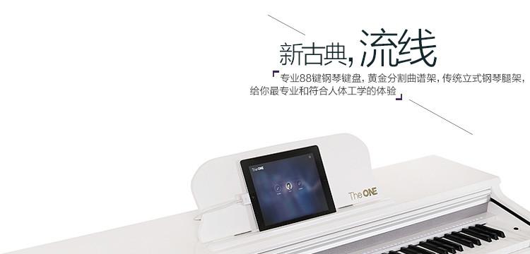 the one智能钢琴乐器 电钢琴88键重锤 数码钢琴 电子琴 优雅典藏版