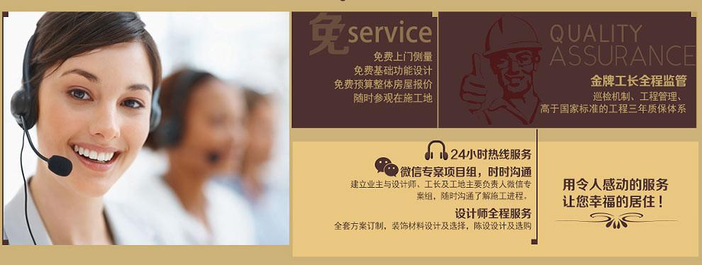 //image.suning.cn/uimg/sop/commodity/211675587212462954129619_x.jpg