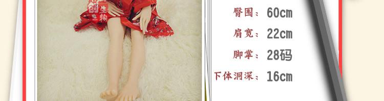 日本幼女的片子在哪�_1萝莉幼女款非充气男性自慰用品日本进口
