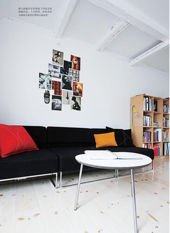 电子工业出版社室内设计/装潢装修 白墙还是彩墙?