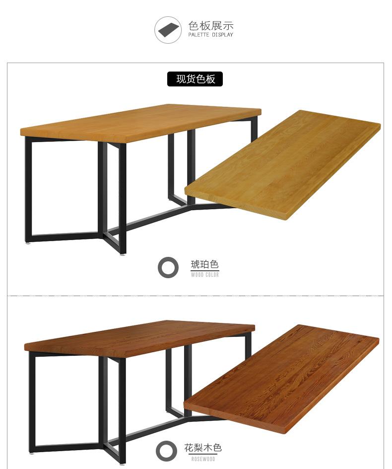 淮木铁艺长条桌实木办公桌长方形小型会议桌简约长桌子工作台