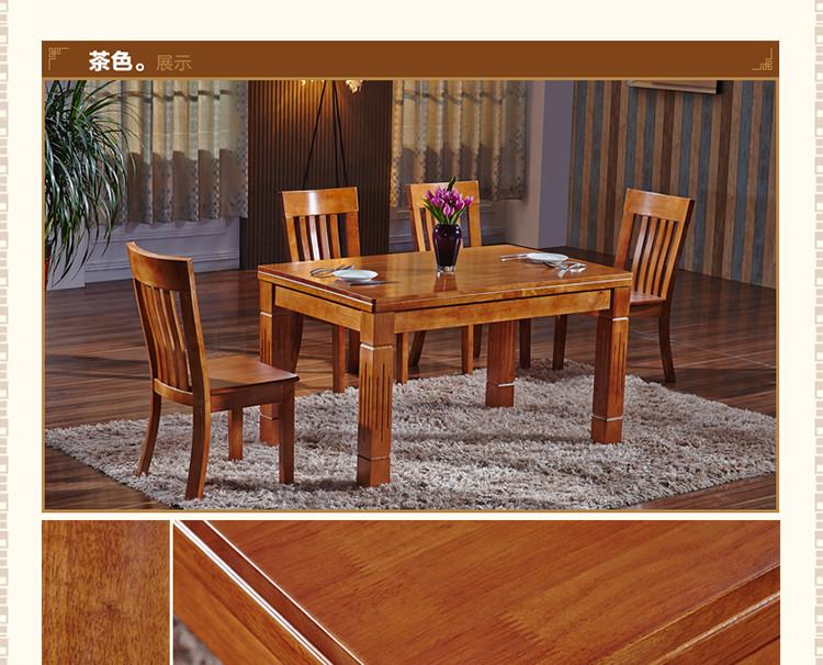 布雷尔 餐桌 实木餐桌 现代小户型橡木小饭桌 长方形木桌 1.35m餐桌