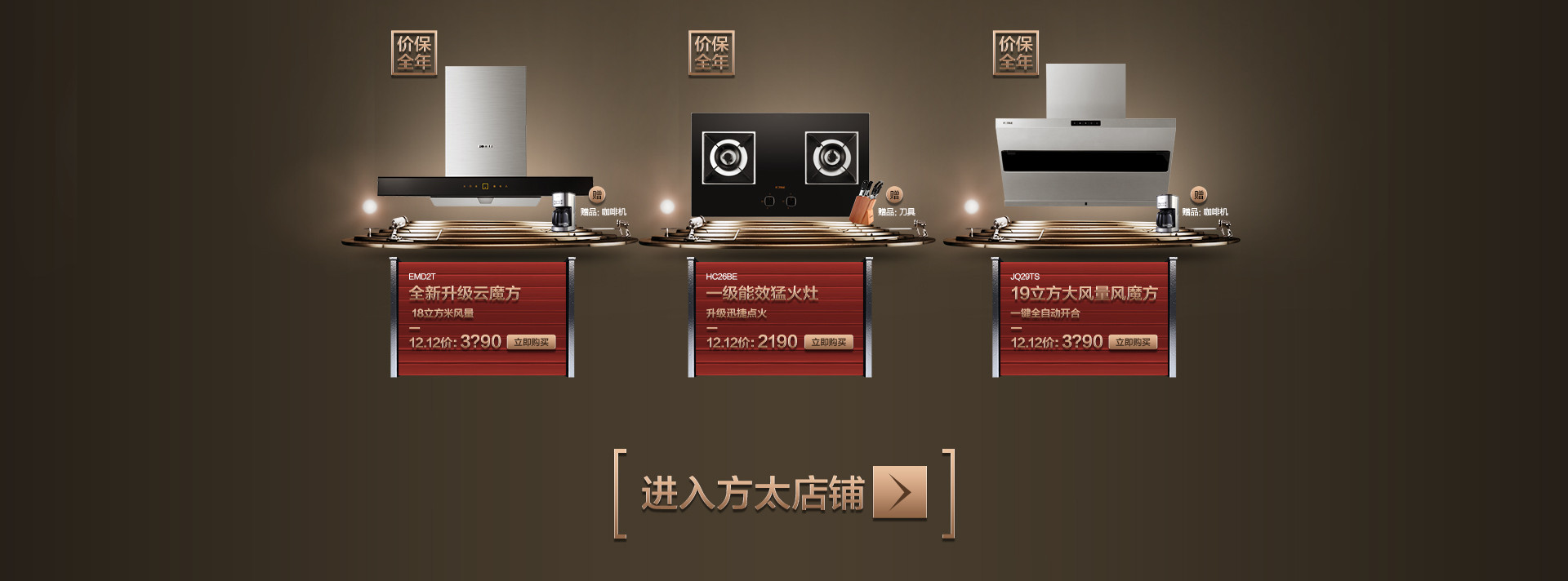 http://image.suning.cn/uimg/sop/commodity/213193433310861029365945_x.jpg