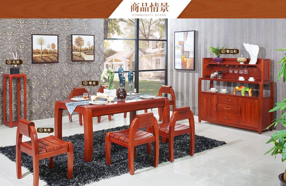 淮木(huaimu) 现代中式海棠木全实木餐桌餐椅餐厅家具