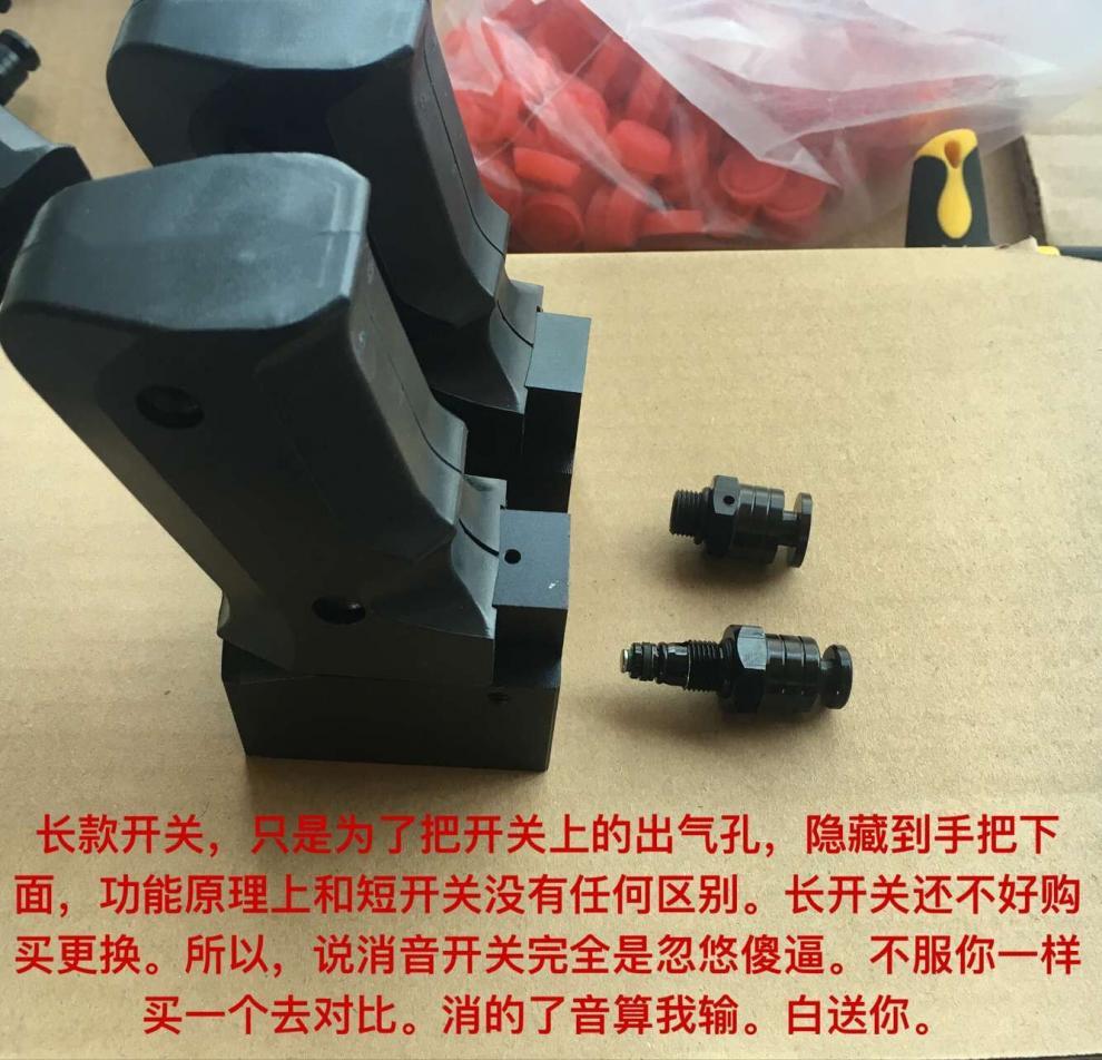 qe-04快排阀管道疏通器握把式排气阀铝合金气室非恒压图片