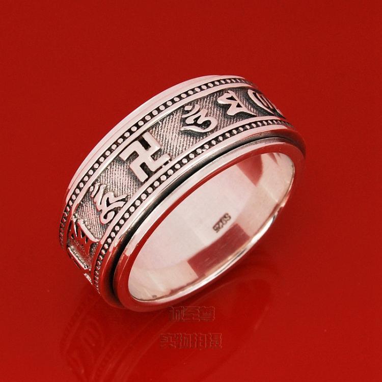 彩丽馆带证书925纯银戒指男泰银六字真言戒指环双层转动戒子女戒指