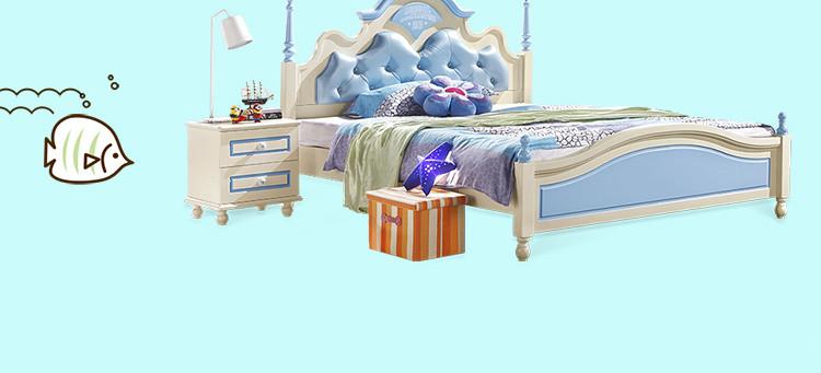 床 家居 家具 设计 矢量 矢量图 素材 卧室 装修 750_341
