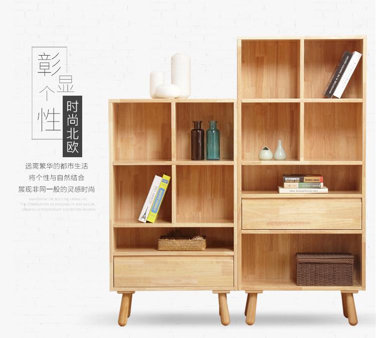 kay时代 全实木书架 北欧风格书柜 书房置物柜 原木书柜