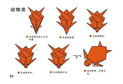 折纸符号  折纸符号图解  双正方形折法  单菱形折法  双菱形折法