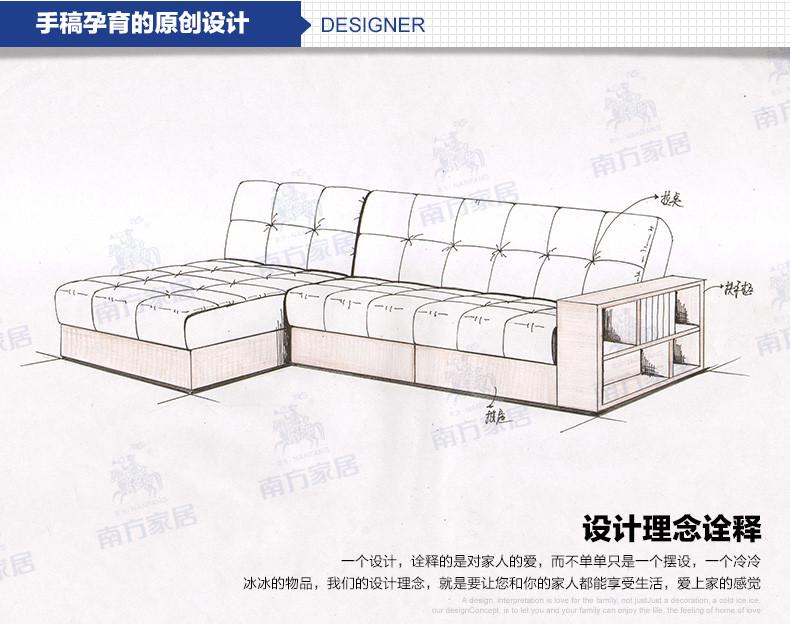沙发的步骤剪裁