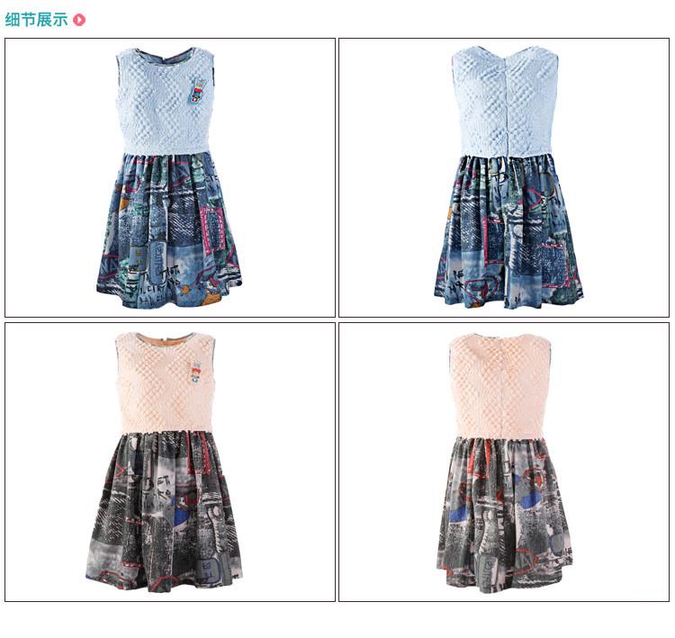 妖精的口袋【elf sack】冒险岛 秋装胸针装饰撞色拼接连衣裙 pb153738