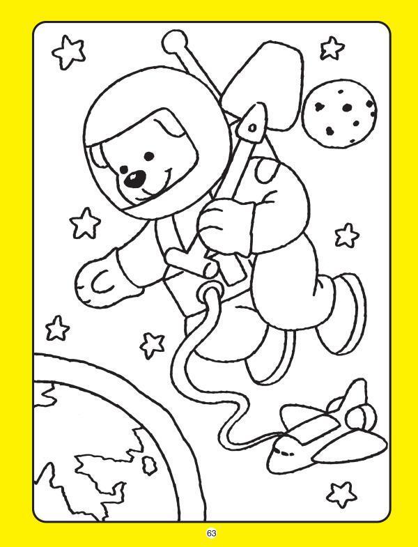 正版包邮 幼儿园阶梯涂色 中班上学期 〔比〕卡梅拉尔出版社 北京科学