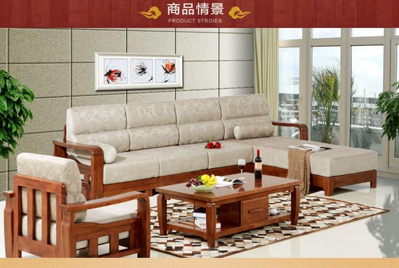 【光明家具旗舰店家具】光明家具水曲柳实木有限公司朝沙发怎么样上海轩图片