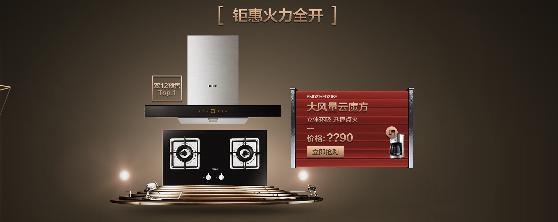 http://image.suning.cn/uimg/sop/commodity/228839527446057718770000_x.jpg