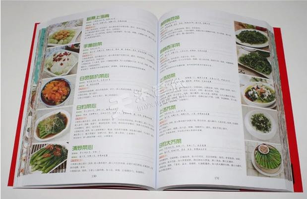 《家常菜刻录1288例做菜烹饪教程技巧视频教nero8教学cd精选图片