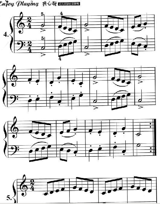 小白船-儿童钢琴基础教程摇呀摇钢琴谱