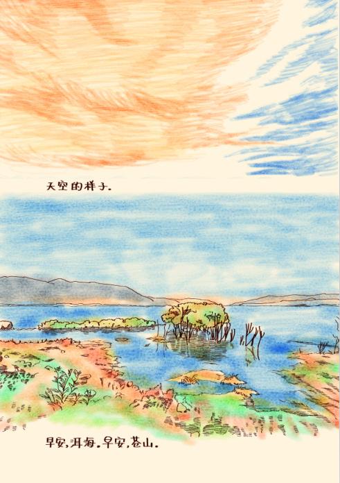 阿乐的手绘旅行日记 13天云南悠游记(全手绘暖心云南旅行日记,随书