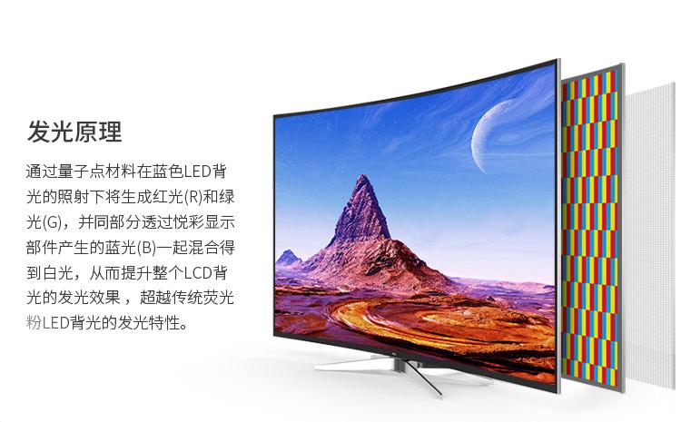 _tcl l55c2-cudg 55英寸 4k智能液晶电视