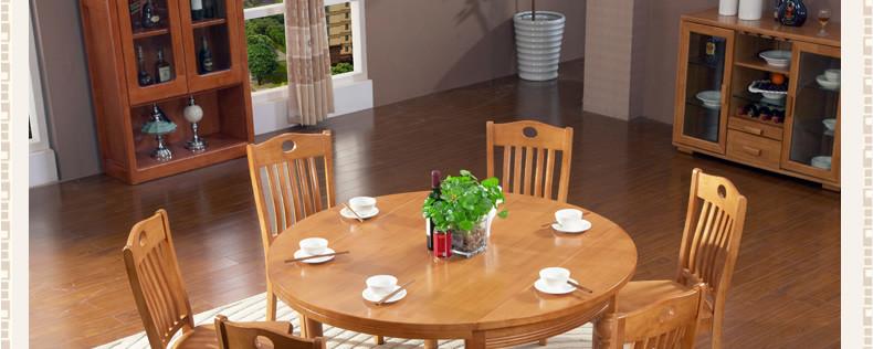 欧式实木餐桌 折叠伸缩餐桌