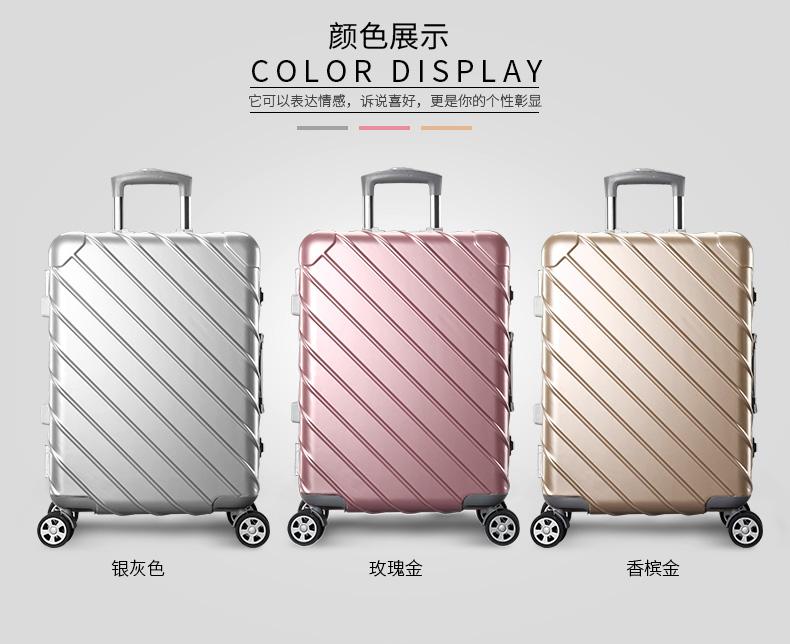高尔夫golf拉杆箱飞机轮铝框20寸登机箱行李箱旅行箱24寸密码箱