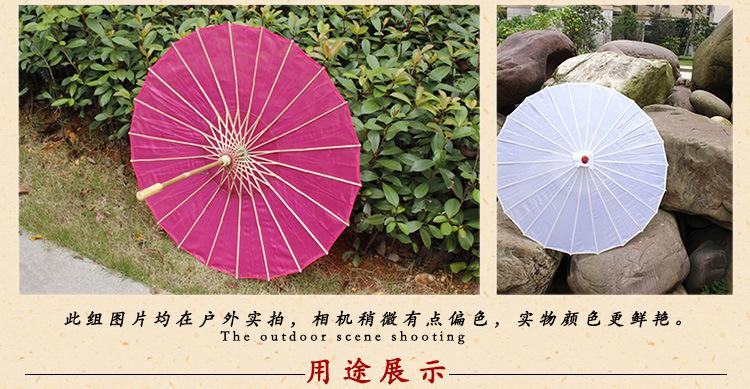 新款特价迷你纯色空白色diy手工制作装饰绘画伞儿童小学生绸布伞古典