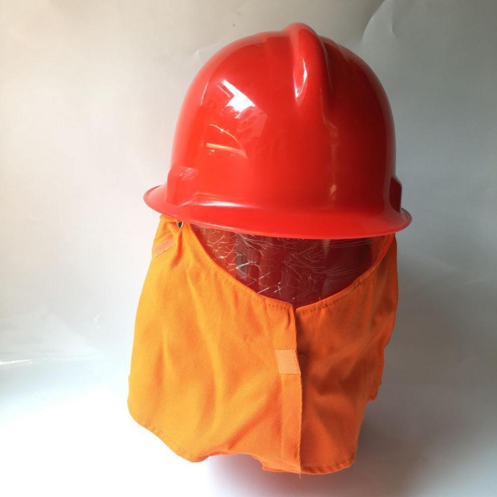 加厚消防头盔消防安全帽97消防防消防员装备头盔消防微站备用