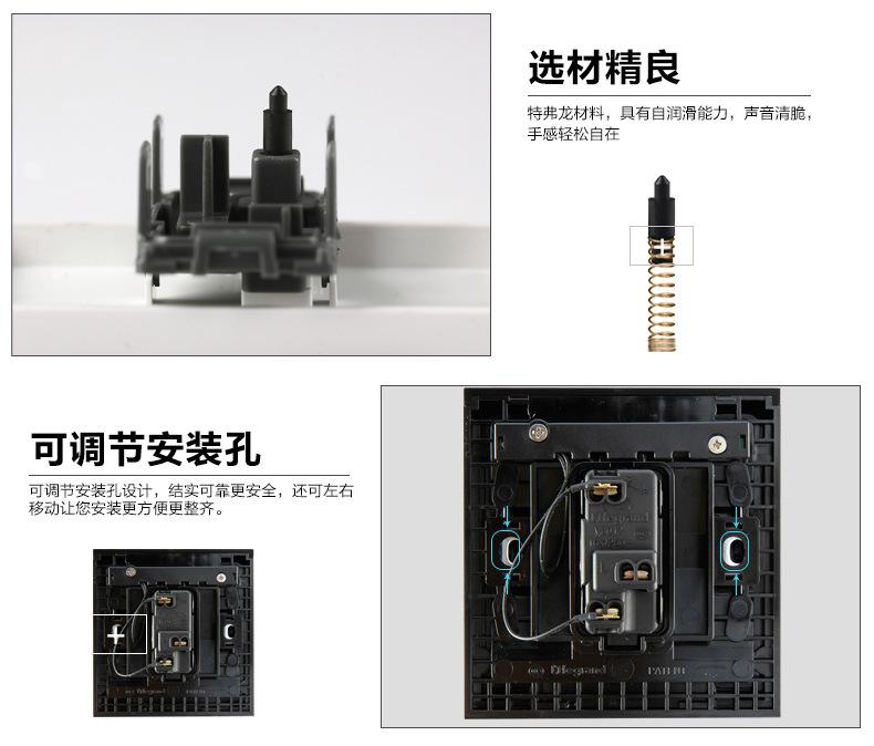 罗格朗开关插座面板k5一位双极一开双控带灯开关86型墙壁电源黑