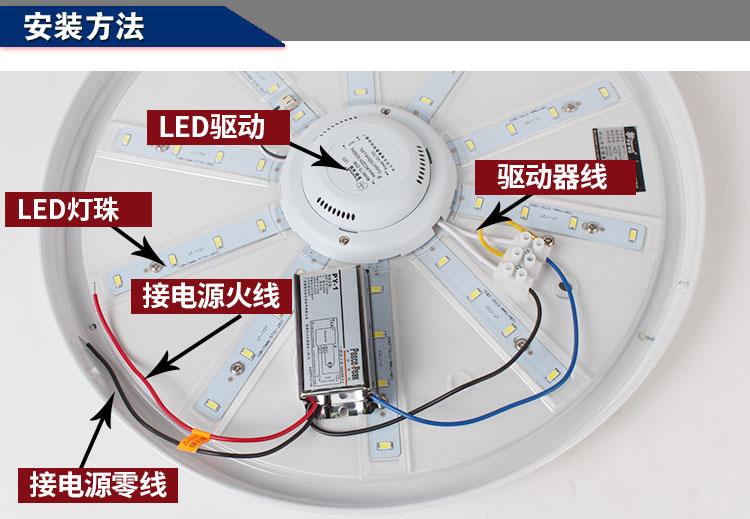 浦项 智能遥控开关220v单路一路灯具无线遥控器 py-1
