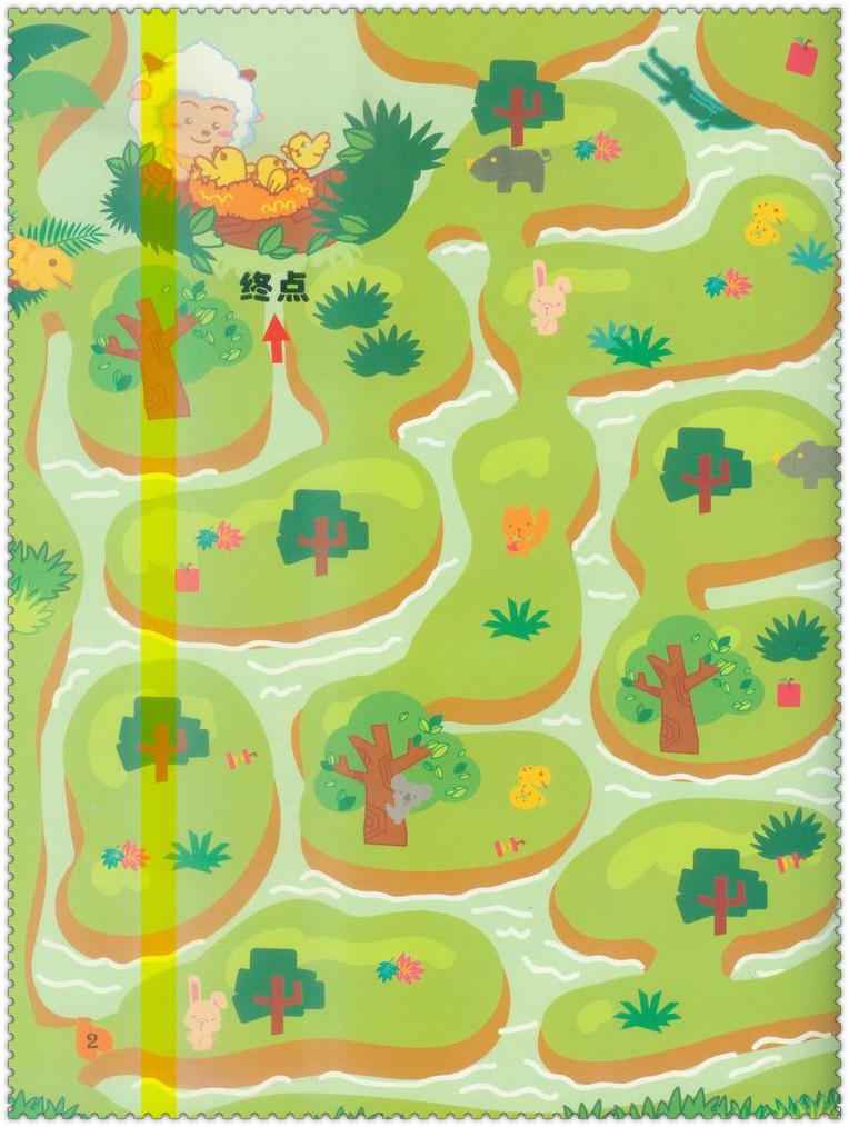 创意大迷宫 潜能开发 喜羊羊与灰太狼 幼儿园3-5-6-7-8岁儿童智力游戏