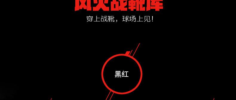【特步官方旗舰店】特步正品男子足球鞋专业时