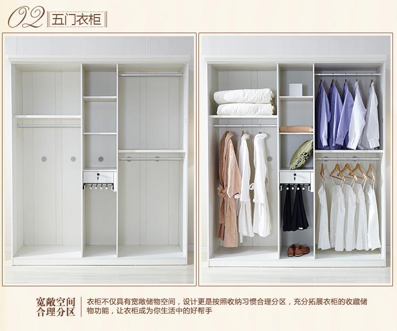 全友家居 欧式双人床 卧室成套家具 浪漫法式床衣柜床垫组合120608