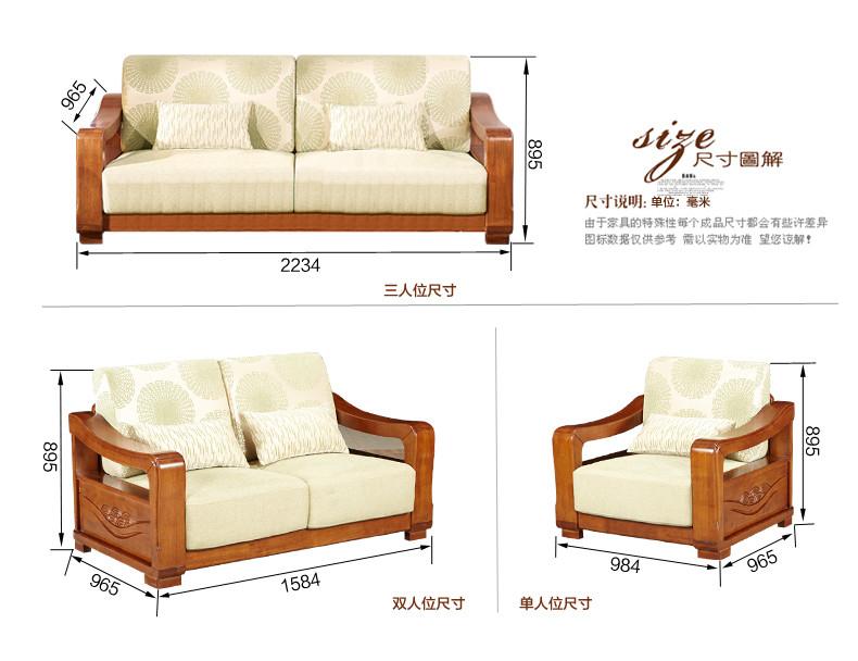 【雅琼沙发】雅琼实木现代中式布艺沙发组合客厅纯布