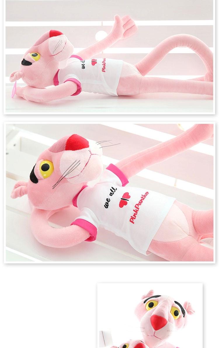 超大布娃娃粉红豹公仔毛绒玩具正版粉红顽皮豹可爱男女孩生日礼物p
