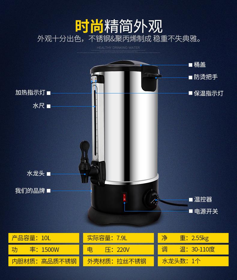 维思美商用电加热双层不锈钢开水桶10l 保温桶烧水器奶茶桶烧水桶