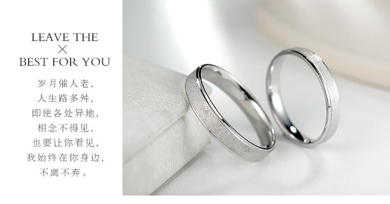 戴福瑞925银情侣戒指刻字创意戒指一对情侣对戒女友情人节礼物