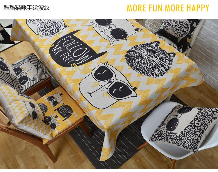 可爱卡通棉麻桌布布艺欧式小清新台布圆桌布长方形客厅茶几餐桌布