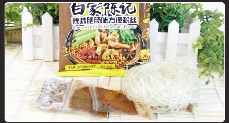 【盈棚食品专卖店】白家陈记辣味食品味方便粉安徽轩悦肥肠味图片