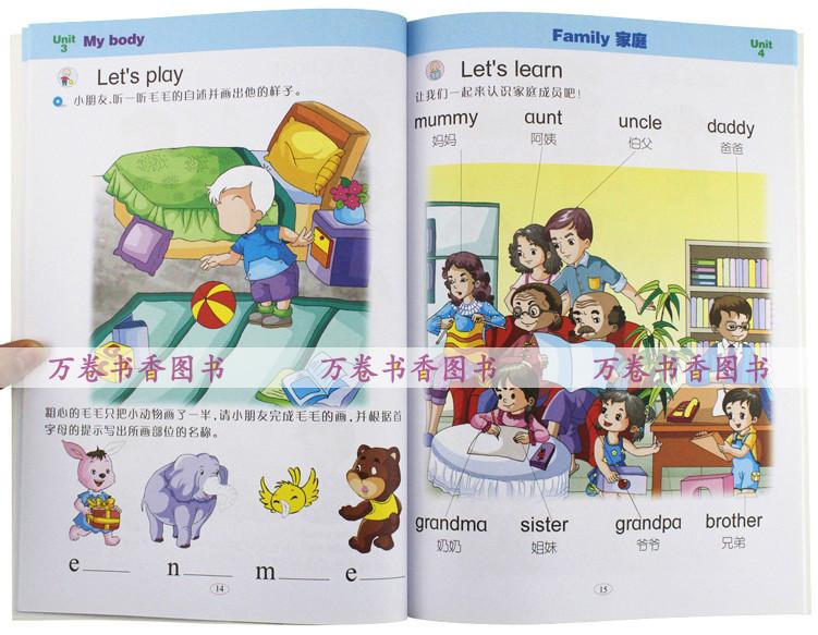《走向小学英语篇入门提高2本包邮带vcd光盘古代小学大学图片