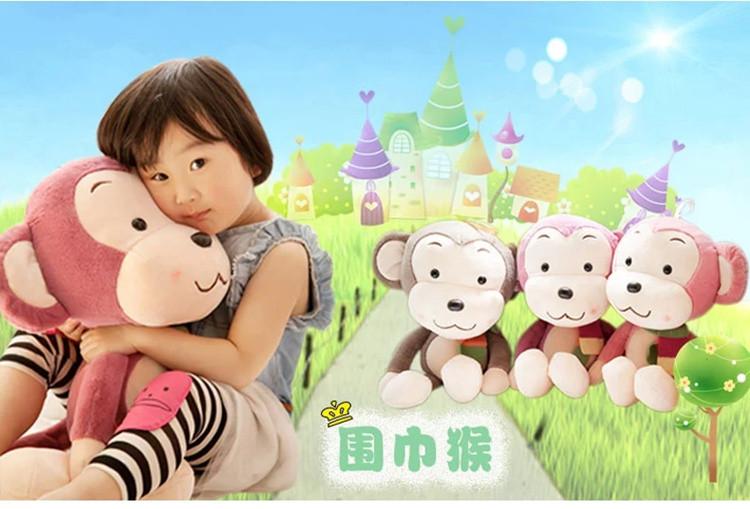 毛绒玩具大号卡通可爱布娃娃围巾猴子大嘴猴公仔玩偶