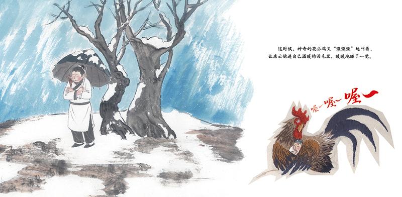 """新疆青少年出版社精装图画书 """"故事中国""""图画书丰富了原创绘本的表现"""