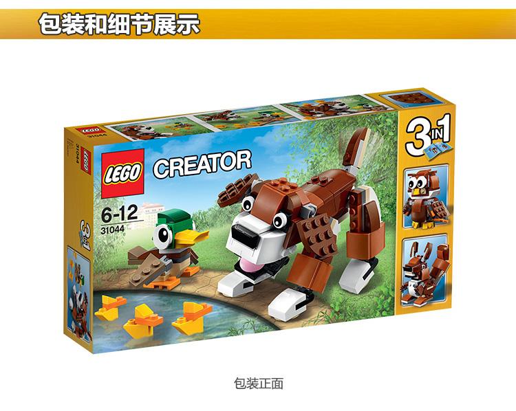 LEGO乐高LEGOCreator创意三合一图纸公园看面积6怎么动物图片