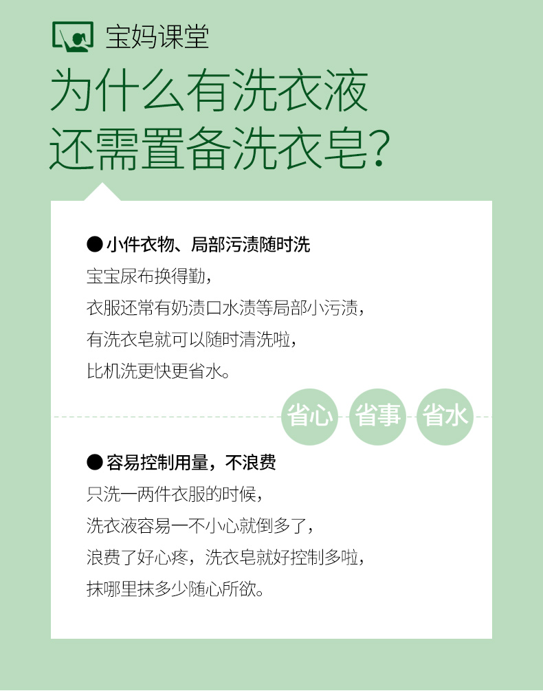 【苏宁专供】子初婴儿柠檬洗衣皂80g*5宝宝新生儿肥皂尿布皂不伤手