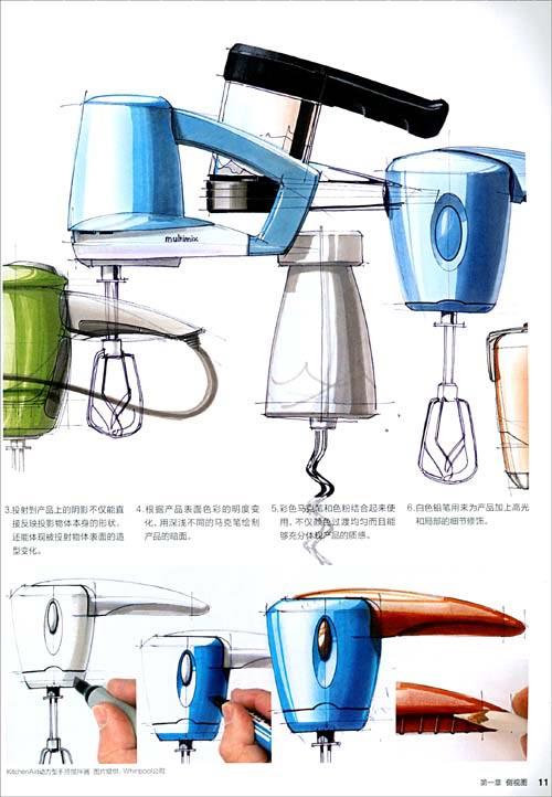 sketching产品设计手绘技法/ 艾森著 工业产品设计手绘教程书籍 从