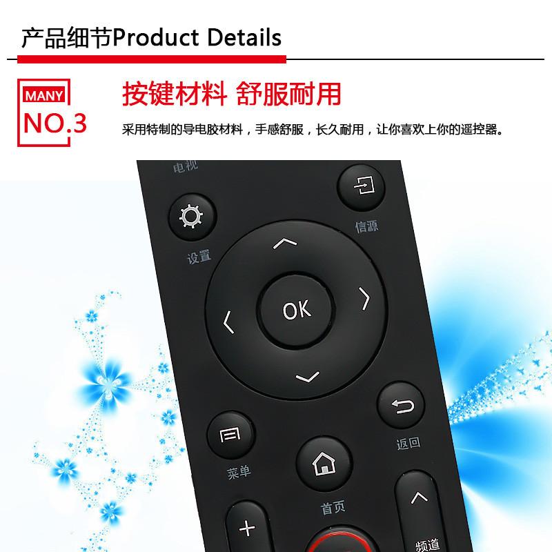 金普达遥控器适用于康佳KKTV电视机遥控器 K
