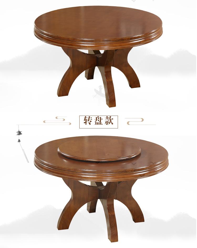 橡胶木圆餐桌椅组合现代中式客厅简约家用吃饭桌子全实木大圆饭桌