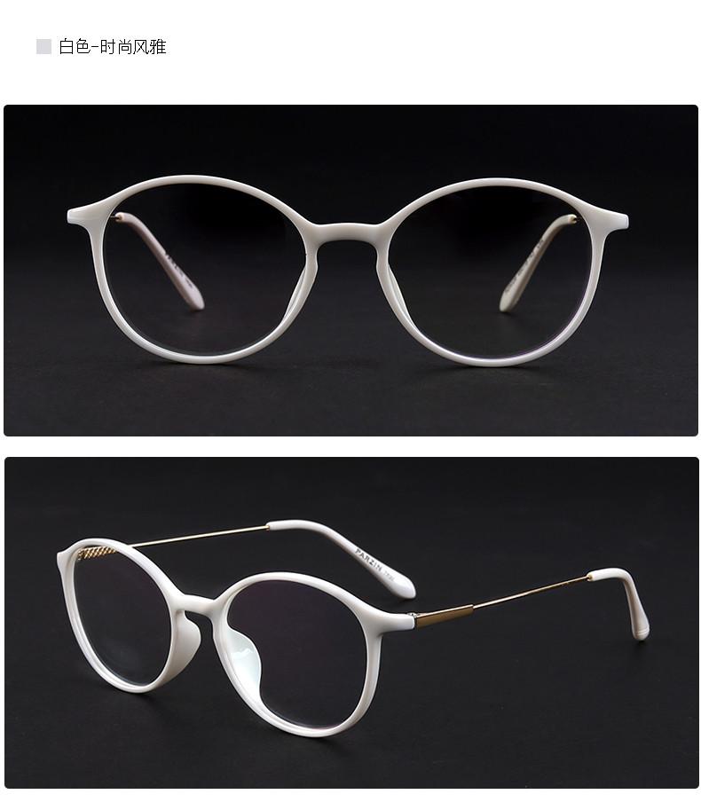 帕森2014眼镜架潮大框 男女款tr90复古眼镜框可配近视平光镜5028