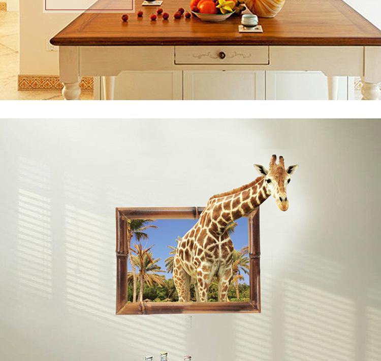 卧室餐厅客厅儿童房动物卡通防水墙贴3d立体感长颈鹿贴后约7686cm特大