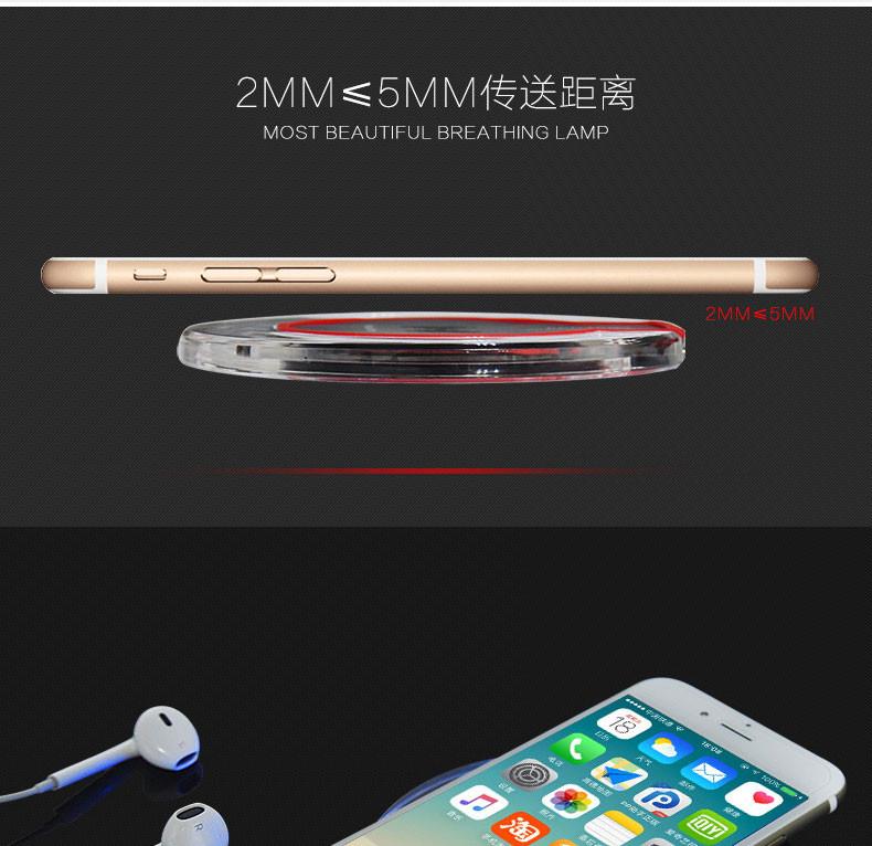 上店无线通用香味充电器安卓手机6三星苹果i有手机套小米图片