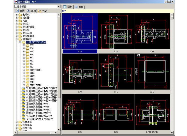英科宇链接工程师CAD2014图片工程师中小型cad机械机械图片