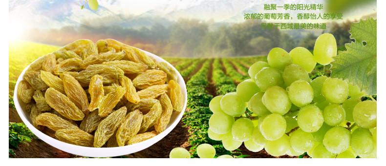 百草味 绿香妃葡萄干200g新货 新疆吐鲁番特产 绿提子干